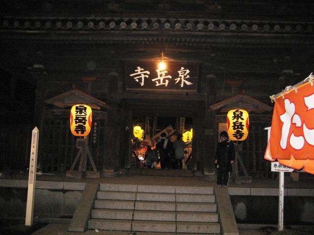 Sengakuji2